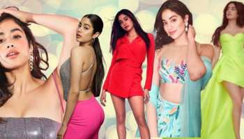 Janhvi Kapoor birthday special know intersting facts and all affairs in hindi