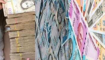 ਕੀ ਤੁਸੀਂ 10 ਲੱਖ ਦਾ ਨੋਟ ਵੇਖਿਆ ? ਇਸ ਦੇਸ਼ ਨੇ ਜਾਰੀ ਕੀਤਾ ਜਾਰੀ, ਦੁਨੀਆ ਦਾ ਪਹਿਲਾਂ ਮੁਲਕ ਬਣਿਆ, ਭਾਰਤ 'ਚ ਕੀਮਤ ਸੁਣ ਕੇ ਹੈਰਾਨ ਹੋ ਜਾਉਗੇ