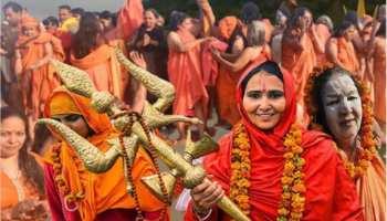 International Women's Day और Mahakumbh में महिला साध्वियों का अखाड़ा, जानिए खास बातें