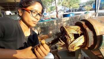 Ratlam Girl Bhagyashree Srimal Electric Motor Winding Engineer know her story on International Women's Day 2021 mpas