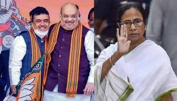 बंगाल की बेटी vs भूमिपुत्र: BJP-TMC के बीच शुरू हुआ पोस्टर वॉर, जानें क्या है पूरा मामला