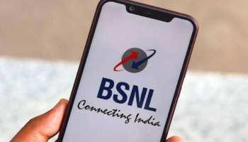 BSNL ਨੇ ਕੱਢਿਆ ਧਮਾਕੇਦਾਰ  47 ਰੁਪਏ ਦਾ ਪਲਾਨ,  Recharge Plan, Airtel, Jio ਅਤੇ Vi ਦੀ ਹਾਲਤ ਹੋਵੇਗੀ ਖ਼ਰਾਬ