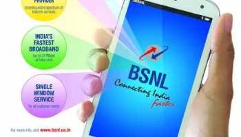 BSNL ਨੇ ਲਾਂਚ ਕੀਤਾ ਸਭ ਤੋਂ ਘੱਟ ਪੈਸਿਆਂ ਵਿੱਚ Fiber Basic Broadband Plan, Airtel, jio ਅਤੇ Vi ਨੂੰ ਲੱਗੇਗਾ ਝਟਕਾ