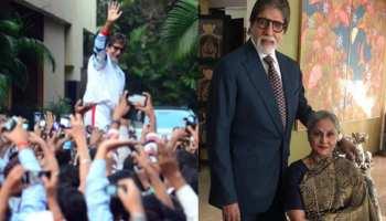 Amitabh Bachchan के बंगले में सुपरहिट फिल्मों की हुई थी शूटिंग, इस मशहूर प्रोड्यूसर से खरीदा था 'जलसा'