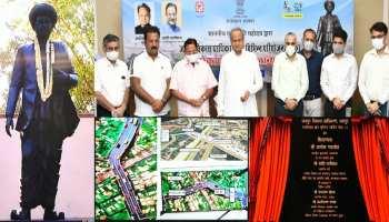 Rajasthan: कोरोना के बीच CM गहलोत ने दी सौगात, 309 करोड़ के प्रोजेक्ट का किया शिलान्यास