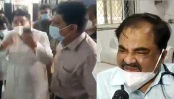 बदसलूकी से परेशान डॉक्टर ने रोते हुए दिया था इस्तीफा, पुलिस ने पूर्व मंत्री PC शर्मा समेत इस कांग्रेस नेता पर दर्ज किया केस