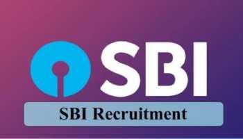SBI Recruitment 2021: एसबीआई में 92 फार्मासिस्ट और स्पेशलिस्ट कैडर ऑफिसर के पदों पर वैकेंसी, तुरंत करें आवेदन