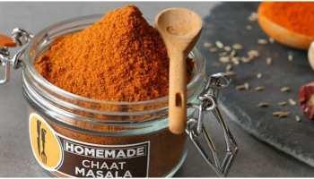Navratri Vrat Recipe: सिर्फ 5 मिनट में बनाएं चटपटा फलाहारी चाट मसाला, बहुत काम आएगी यह रेसिपी