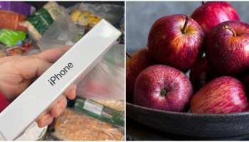 Weird News: शख्स ने ऑनलाइन मंगवाए सेब, कंपनी ने भेजा iPhone; जानिए कैसे हुआ चमत्कार