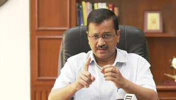Lockdown in Delhi: दिल्ली सरकार ने लगाया एक हफ्ते का पूर्ण लॉकडाउन, जानें किन-किन चीजों पर रहेगी पाबंदी
