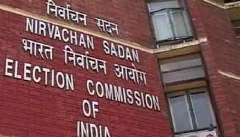 राजस्थान के वल्लभनगर सीट पर नहीं होगा चुनाव, EC ने बताई यह वजह...