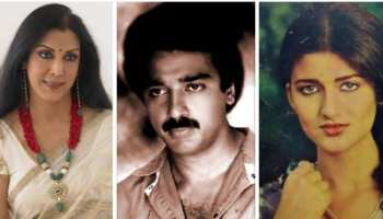 kamal hassan became father during extra marital affair with sarika cheated wife vaani ganpati