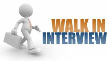 TMC Recruitment: फायरमैन, पंप ऑपरेटर के पदों पर निकली भर्ती, 12 मई को होगा वॉक-इन-इंटरव्यू