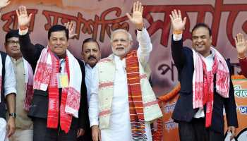 चुनावी नतीजे के 5 दिन बाद आज तय होगा Assam का मुख्यमंत्री? दिल्ली में नड्डा करेंगे अहम बैठक