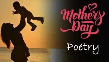 'आज फिर माँ मुझे मारेगी बहुत रोने पर...' Mothers Day के मौके पर उर्दू शायरी के चुनिंदा शेर