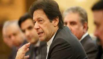 India के इनकार से खीज गए Imran Khan, फिर Kashmir राग अलापते हुए कहा, 'फैसला नहीं पलटा तो बातचीत नहीं'