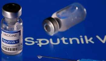 रूसी वैक्सीन Sputnik-V की कीमत का ऐलान, 995.4 रुपये में मिलेगा टीके का एक डोज