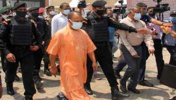 CM योगी कल गौतमबुद्ध नगर, मेरठ, गाजियाबाद का करेंगे दौरा, स्वास्थ्य सेवाओं का लेंगे जायजा