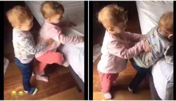 Viral Video: ये है बच्चों का सबसे क्यूट वीडियो, 27 हजार से ज्यादा लोगों को आया पसंद