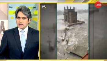 DNA ANALYSIS: Tauktae Cyclone के बढ़ते खतरे से सावधान! 19 लोगों की ले चुका है जान
