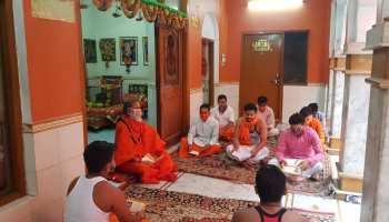 कोरोना के विनाश के लिए देशभर में चलाया हुआ हनुमान चालीसा पाठ, RSS ने की पहल