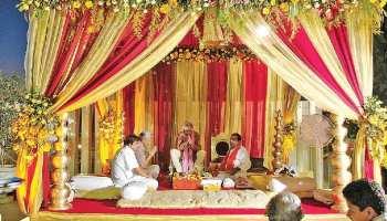 COVID Wedding Guidelines 2021: UP में शादी समारोह के लिए नए नियम, अब सिर्फ 25 लोग हो सकते हैं शामिल