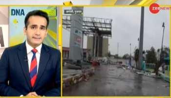 DNA ANALYSIS: Cyclone Tauktae ने मचाई तबाही, इंडियन कोस्ट गार्ड का ऑपरेशन जारी