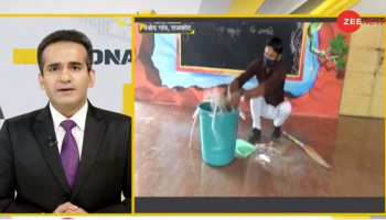 DNA ANALYSIS: प्रिंसिपल ने कायम की मिसाल, खुद कर रहे स्कूल की सफाई; जानें वजह