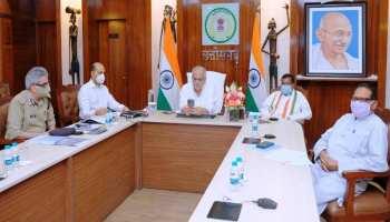CM भूपेश बघेल ने सिलगेर घटना को बताया दुर्भाग्यजनक, क्षेत्र के लिए विकास पर की चर्चा