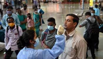 Coronavirus पर महीनों बाद बड़ी खबर, झारखंड में पिछले 24 घंटे में कोई मौत नहीं