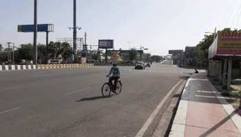 राजस्थान में लॉकडाउन को लेकर नई गाइडलाइन जारी, जानें किसे मिली छूट और क्या रहेगा बंद
