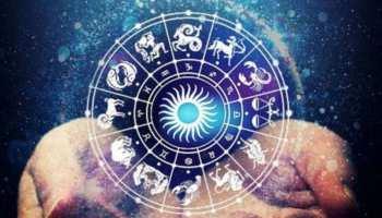 Horoscope 16 June 2021: इन 5 राशियों पर बुधवार को होगी धन की वर्षा, जानें कैसा रहेगा आपका दिन