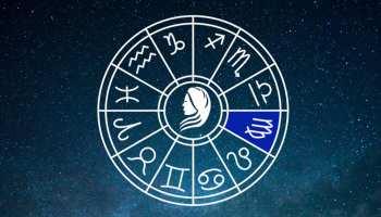 Horoscope 17 June 2021: इन तीन राशि वालों के लिए बुरा साबित हो सकता है गुरुवार, बढ़ेंगी परेशानियां