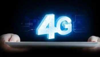 TRAI: 4G Download Speed में Jio सबसे फास्ट, अपलोड में Vodafone Idea ने मारी बाजी