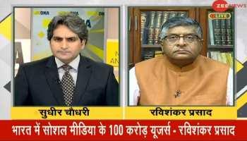 देश Twitter के भरोसे नहीं चलता, कानून तो मानना पड़ेगा; विवाद पर रविशंकर प्रसाद की पहली प्रतिक्रिया