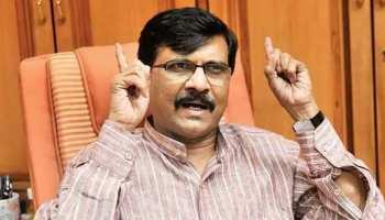 Shiv Sena Bhavan विवाद पर Sanjay Raut का पलटवार, कहा- हम प्रमाणित गुंडे, सर्टिफिकेट की जरूरत नहीं
