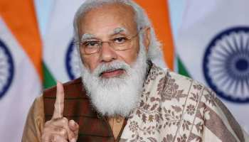 PM Narendra Modi हैं दुनिया के सबसे लोकप्रिय नेता, Global Approval Rating में खुलासा
