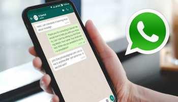 आपके WhatsApp अकाउंट में भी लग सकती है सेंध, जानें रिकवर करने का तरीका