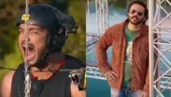 Khatron Ke Khiladi 11 Promo: Arjun Bijlani को लगे बिजली के जोरदार झटके, Rohit Shetty ने याद दिला दी नानी