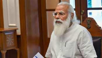 यूपी विधानसभा चुनाव के लिए BJP ने कसी कमर, हर महीने राज्य के दौरे पर आ सकते हैं PM मोदी