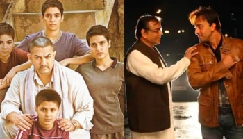 Fathers Day Special bollywood father famous dialogues