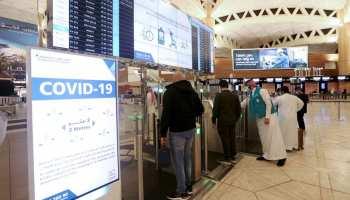 UAE ने भारत पर लगा Travel Ban हटाया, Corona Vaccine की दोनों डोज ले चुके पैसेंजर्स को छूट