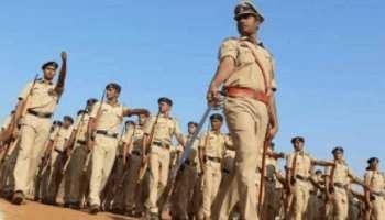 MP पुलिस में 18000 पदों पर होगी भर्ती, जानें कब तक आ सकता है नोटिफिकेशन