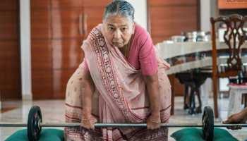 83 साल की उम्र में 'Weightlifter Dadi' का कमाल, साड़ी पहनकर करती हैं Workout