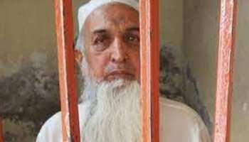 Pakistan: Madrassa में वर्षों से छात्र का यौन उत्पीड़न कर रहा था Jamiat का मुफ्ती, ऐसे हुआ गिरफ्तार