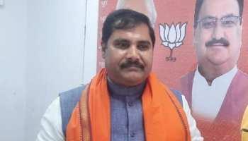 ज़ी बिहार-झारखंड की खबर का असर, खनन मंत्री जनक राम बोले-बालू माफियाओं पर होगी कड़ी कार्रवाई