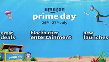 Amazon Prime Day Sale 2021 : किचन कैटेगरी में 70 फीसद तक का डिस्काउंट, जानें ऑफर्स