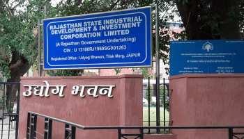 राजस्थान सरकार देगी स्टार्टअप्स को बढ़ावा, छोटे और नए स्टार्टअप को सरकारी खरीद में प्राथमिकता