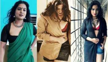 Kavita Bhabhi fame Kavita Radheshyam bold at the age of 35 see photos