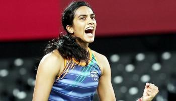 Tokyo Olympics: बैडमिंटन स्टार पीवी सिंधु ओलंपिक मेडल पक्का करने से एक कदम दूर, क्वार्टर फाइनल में एंट्री
